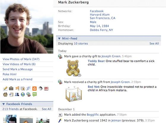 Facebook in 2007. Imagine having to deal with this UI today!